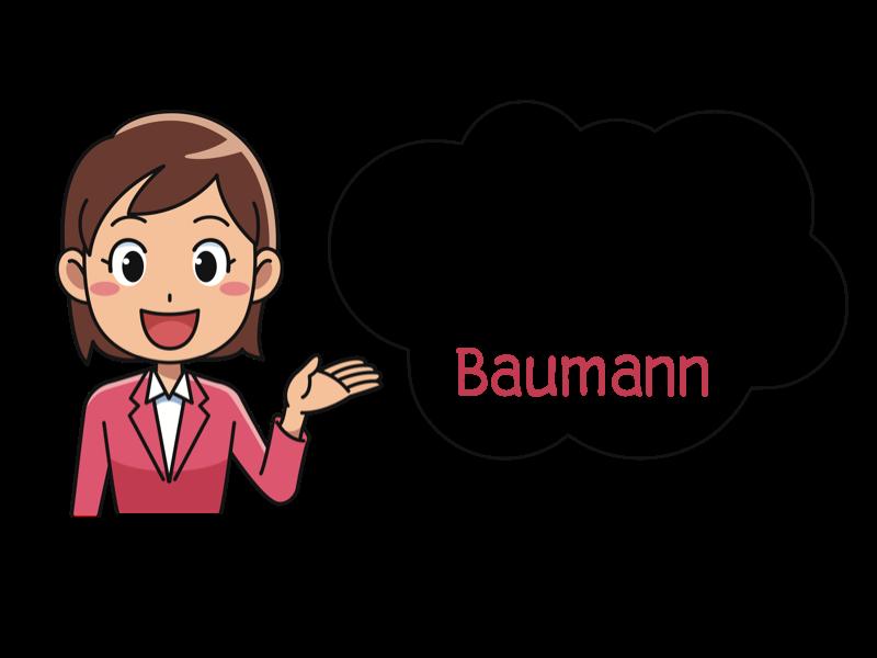 Hệ thống phân loại da Baumann